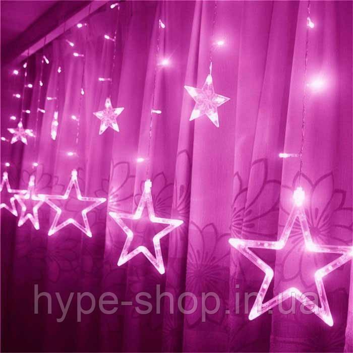 Гірлянда фіранка зірочки світлодіодна 2,5 м, рожевий, від мережі