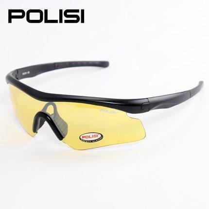 Спортивные очки POLISI P932