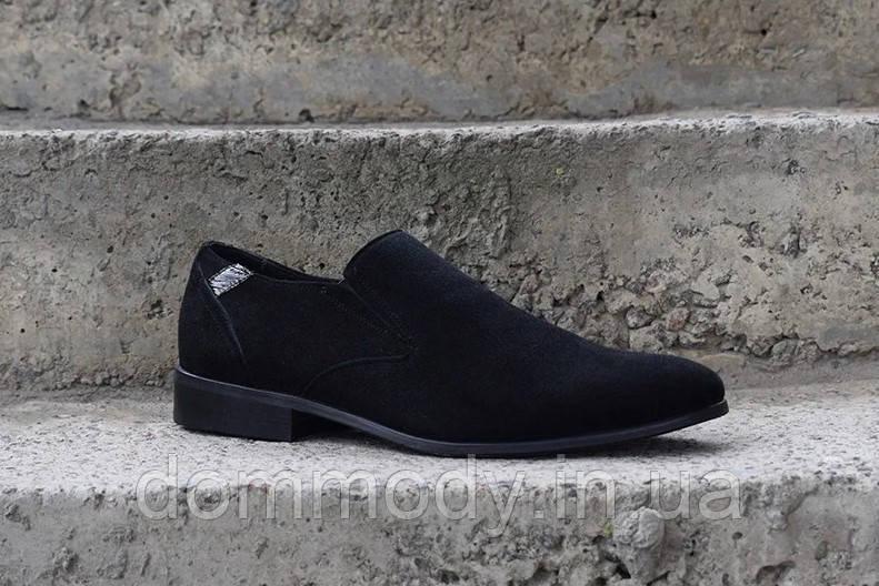 Туфлі чоловічі із замші Luxurious