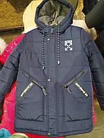 Зимняя куртка на мальчика на овчине 5-12 лет