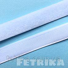 Липучка текстильная пришивная. Ширина 25 мм. БЕЛАЯ.