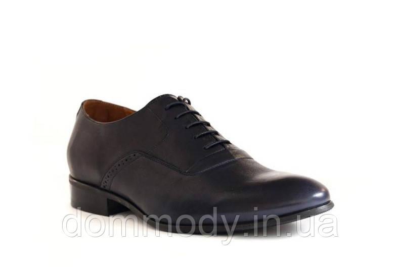 Туфлі чоловічі темно-сині Luxurious