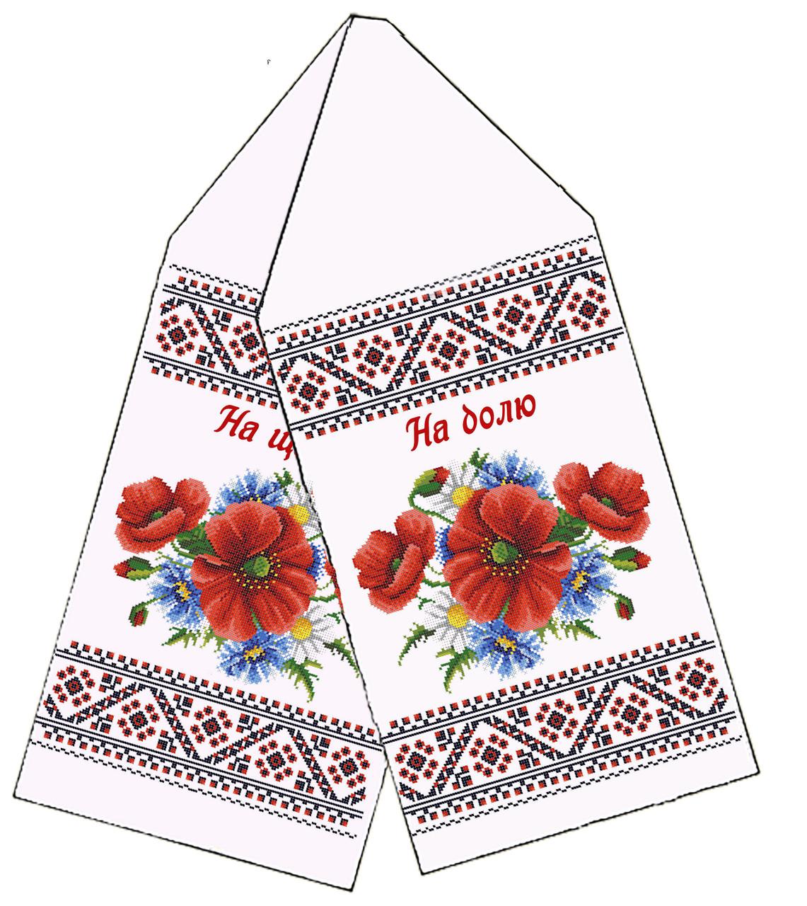 Свадебный рушник №022