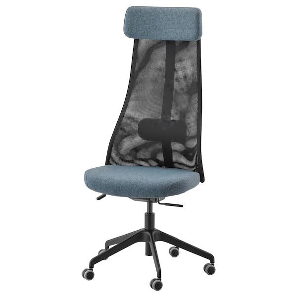 IKEA Кресло поворотное JÄRVFJÄLLET (203.635.99)