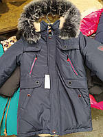 Зимняя синтепоновая куртка на мальчика на овчине 5-12 лет