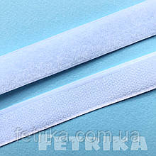 Липучка текстильная пришивная. Ширина 50 мм. БЕЛАЯ.