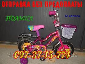 Детский велосипед Mustang Winx 12 Дюймов Розовый с Корзинкой