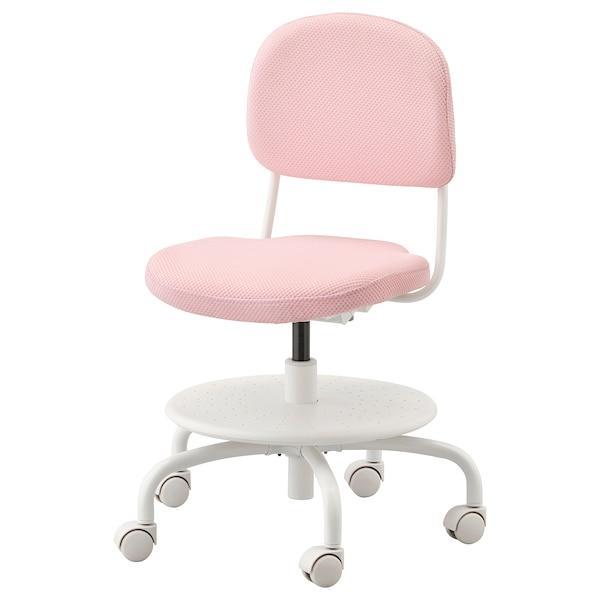 IKEA Детский стул VIMUND (104.243.53)