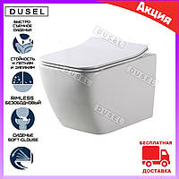 Унитаз подвесной безободковый Dusel Cubis DWHT10201030R c сиденьем микролифт. Унитазы подвесные