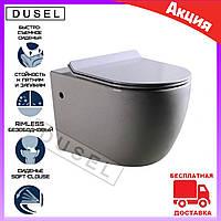 Унитаз подвесной безободковый Dusel Belisi DWHT10200930R c сиденьем микролифт. Унитазы подвесные