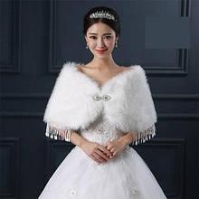 Свадебная меховая накидка Glory Angels ag0154