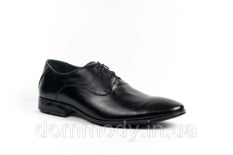 Туфли мужские из кожи Business