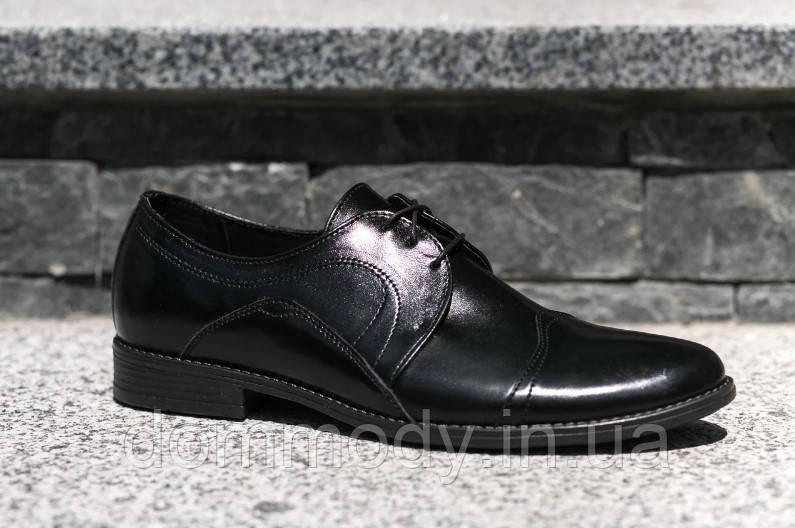 Туфли мужские из кожи Business Shoes