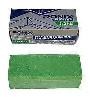 Твёрдая алмазная паста RONIX master 5/3 НВТ (водосмываемая) 65г