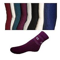 Женские демисезонные носки тонкие с узором