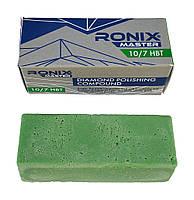 Твёрдая алмазная паста RONIX master 10/7 НВТ (водосмываемая) 65г