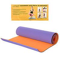 Йогамат коврик для фитнеса и йоги Profi TPE размер 183-61 см толщ 0,6 см двухцветный (фиолетовый с оранжевым)