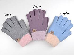 Перчатки мисс голубой