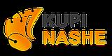 KUPI NASHE