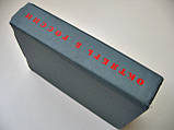 """Книга сборник произведений """"Октябрь в России"""" Издание 1963 года, фото 7"""