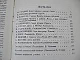 """Книга сборник произведений """"Октябрь в России"""" Издание 1963 года, фото 6"""