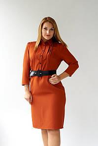 Женское деловое платье рубашка миди 48,50,52,54 размер Красный