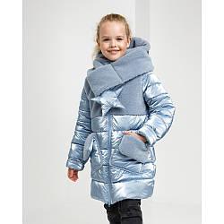 Модна куртка з хутряним оздобленням Зіронька
