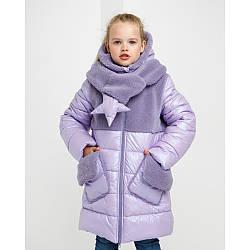 Зимова куртка для дівчинки Зіронька