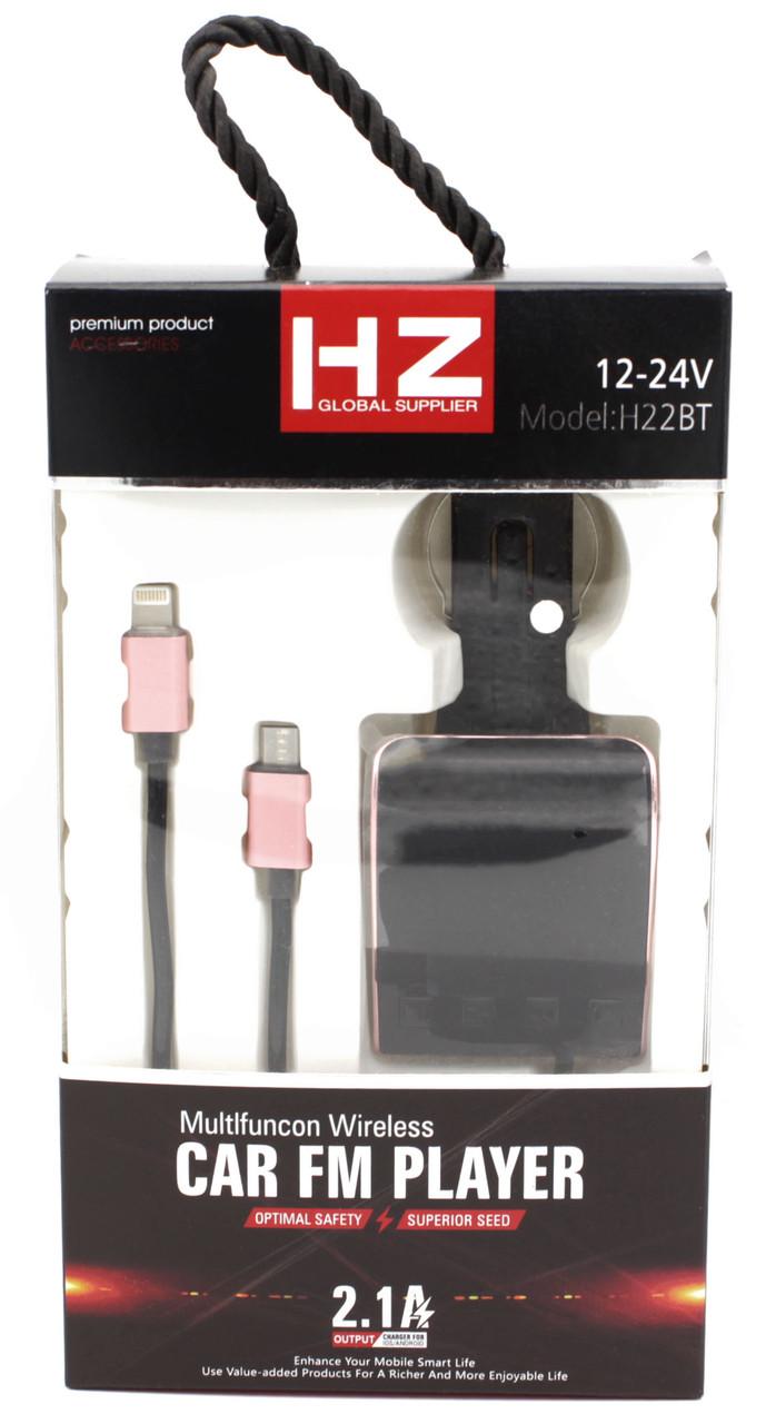 FM Модулятор для Авто HZ H22BT, Bluetooth, MP3, USB, AUX