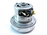 Мотор пылесоса (малыш), фото 2