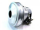 Мотор пылесоса (малыш), фото 3