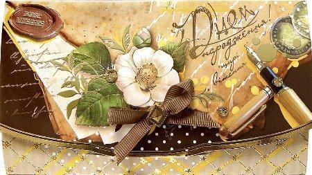 Упаковка поздравительных конвертов для денег ручной работы - С Днем Рождения/ З Днем Народження №КР6 - 5шт