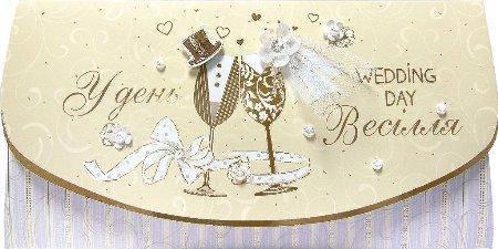 Упаковка поздравительных конвертов для денег ручной работы - С Днем Свадьбы/ З Днем Весілля №Р1157 - 5шт, фото 2