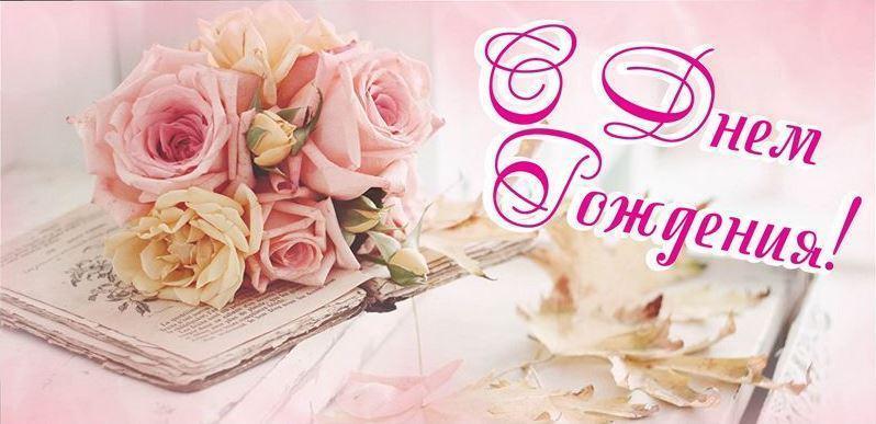 Поздравительный конверт для денег УП - С днем рождения женские 10шт/уп №КД-107