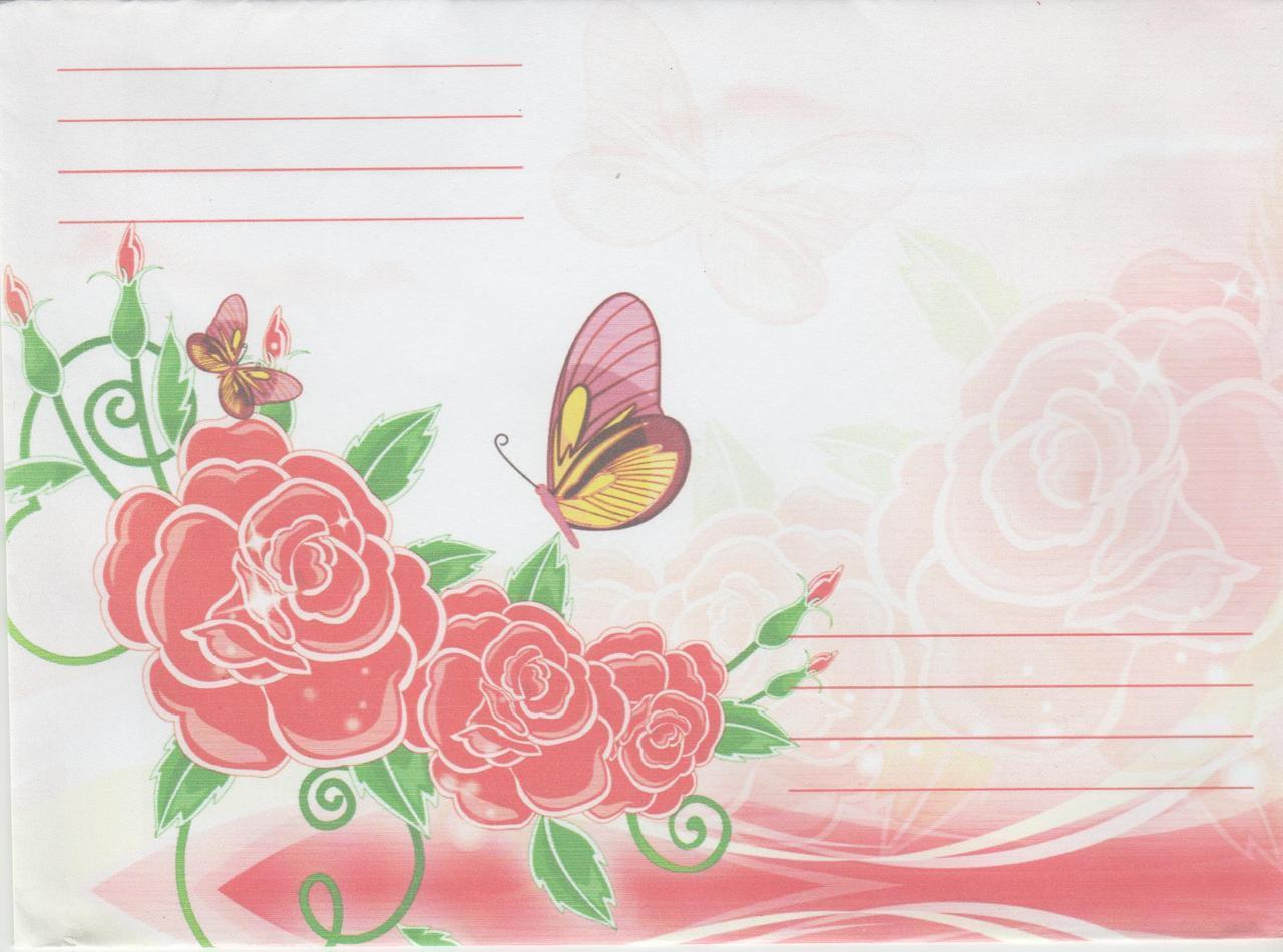 Упаковка цветных почтовых конвертов С6 - 20шт/уп АССОРТИ