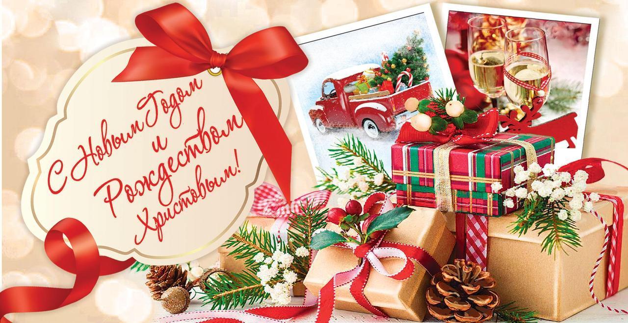 Упаковка поздравительных конвертов для денег - С Новым Годом! - 25шт АССОРТИ