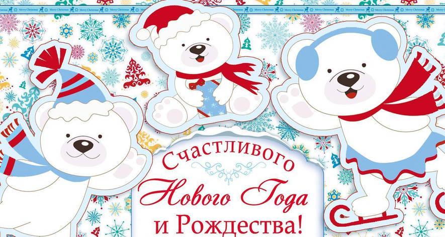 Упаковка поздравительных конвертов для денег - З Новим Роком! - 25шт АССОРТИ, фото 2