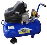 Компрессоры (ресивер 50 л, 200-250 л/мин)