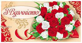 Упаковка поздравительных конвертов для денег - С Уважением - 25шт АССОРТИ