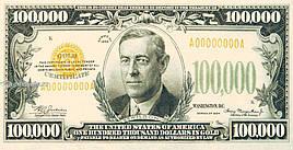 Упаковка поздравительных конвертов для денег - Купюры - 1000шт АССОРТИ.