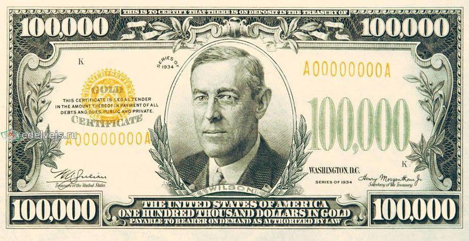 Упаковка поздравительных конвертов для денег - Купюры - 1000шт АССОРТИ., фото 2