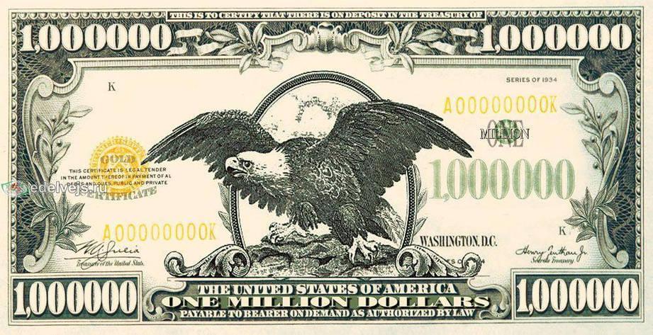 Упаковка поздравительных конвертов для денег - Купюры - 25шт АССОРТИ, фото 2