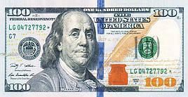 Упаковка поздравительных конвертов для денег - Купюры - 25шт АССОРТИ