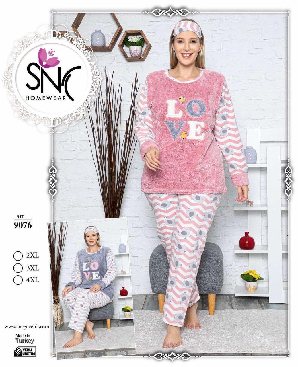 Женские пижамы 2XL-3XL-4XL батал (3 шт)
