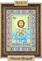Схема для вышивки бисером «Святой преподобный Алексий»
