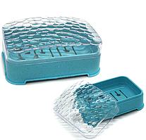 Мильничка пласмасова з прозорою кришкою (12,5*8,5*4,5см)