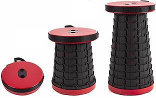 Телескопический стул (красный) Telescopic stool