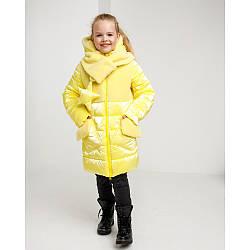 Актуальна зимова куртка Зіронька