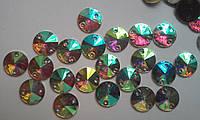 Стразы пришивные Риволи (круг) Crystal AB, 10 мм, акрил