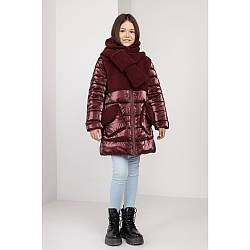 Тепла стильна куртка Зіронька